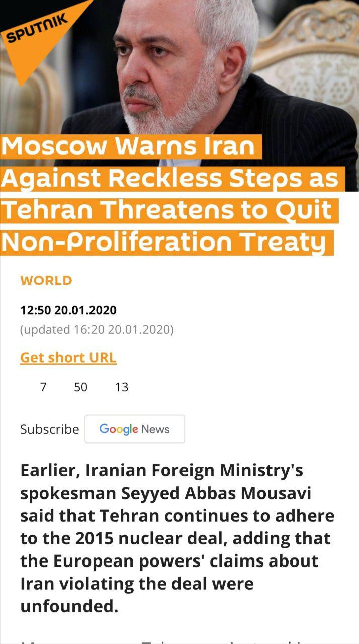واکنش گسترده به اظهارات ظریف پیرامون خروج ایران از ان پی تی/ واکنش منفی روسها