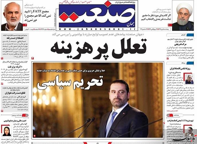 از بودجه سال آینده به هر ایرانی چقدر میرسد؟ / تراژدی میلیاردرهای معاف از مالیات/ هزینههای مالی قطعی اینترنت
