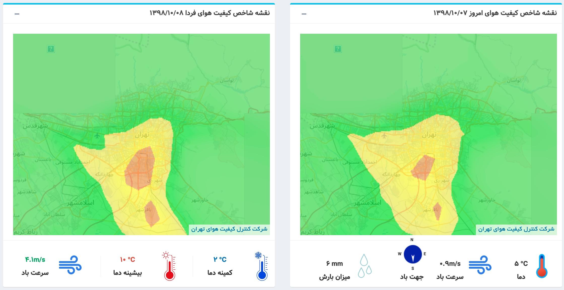 «هوای تهران پاک شد»؛ خبری مشابه اعلام «نرخ تورم» در کشور! +نمودار