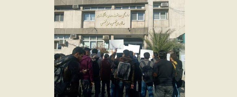 تجمع اعتراضی دانشجویان خوابگاهی دانشگاه تهران