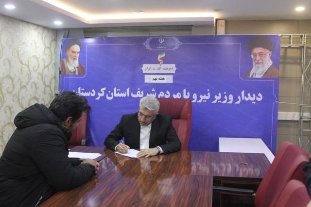 کارنامه وزارت نیرو ?در زمینه شایسته گزینی مدیران قابل قبول است/ تخصیص آب برای اراضی کشاورزی استان کردستان بیش از سه برابر شده است
