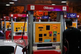 جریان کم شدن بنزین از کارتهای سوخت چیست؟
