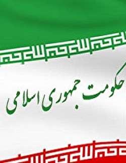مقامات جمهوری اسلامی، توجه کنید؛ میخواهیم نهج البلاغه برایتان بخوانیم!