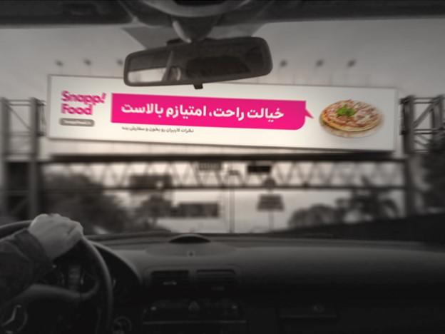 اسنپ فود سفارش آنلاین غذا