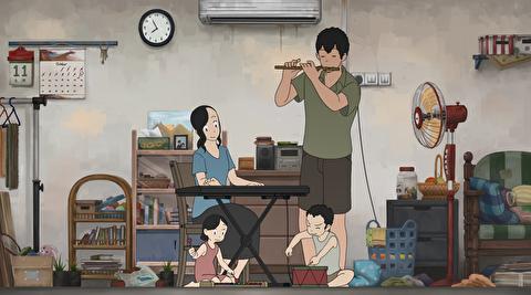 انیمیشن باند خانوادگی