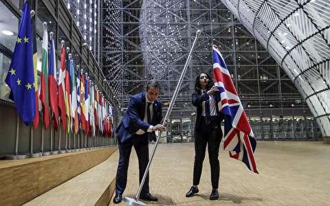 پایین کشیدن پرچم بریتانیا در اتحادیه اروپا