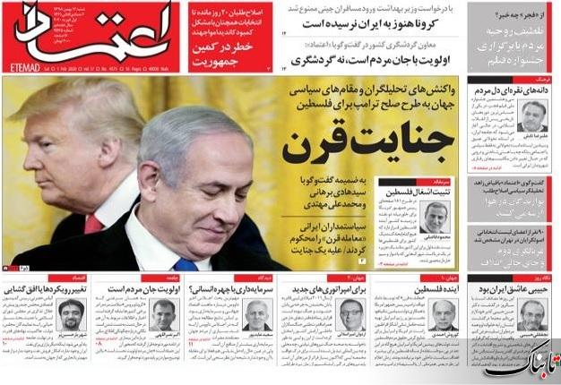 آقایان لطفا خونسرد نباشید! /تثبیت اشغال فلسطین یا معامله قرن/بازیگر مرموز و خطرناک منطقه کدام کشور است؟