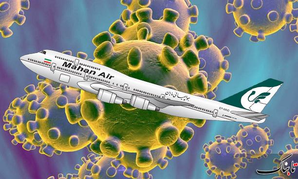 تلاش همه جانبه هواپیمایی ماهان برای سودجویی با «ویروس کرونا»!