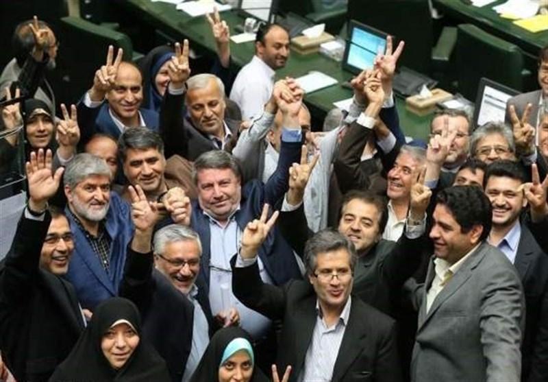 اسامی کامل رد و تایید شدههای مجلس/آخرین وضعیت احراز صلاحیت نمایندگان/ کدام یک از بهارستان نشین ها رد صلاحیت شدند؟