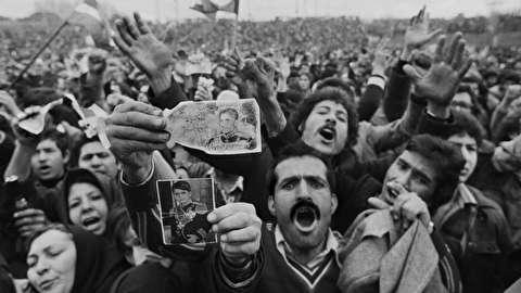 تظاهرات حکومتی در واپسین روزهای رژیم پهلوی