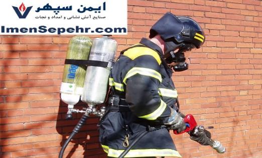 تجهيزات آتش نشاني