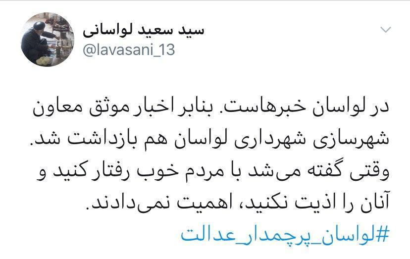 صدیقی: مشکلات اقتصادی کشور نتیجه عملکرد همان کسانی است که با شعار آزادی حجاب انتخاب شدند/ علی دایی احمدینژاد را به رختکن راه نداد و اخراج شد/ واکنش مطهری به مناظره تاجزاده و محبی