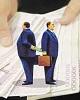 برای مبارزه با فساد، رانت و پرداخت رشوه در حوزه کسب و کارها، چه باید کرد؟