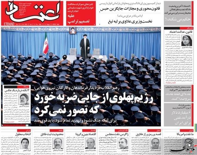 یادداشت پروانه سلحشوری خطاب به قوه قضاییه/ترساندن روحانی از مجلس اصولگرا! /حمله زامبیها به اینترنت ایران