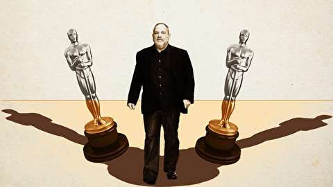 تاثیر هاروی واینستین روی قوانین جوایز اسکار