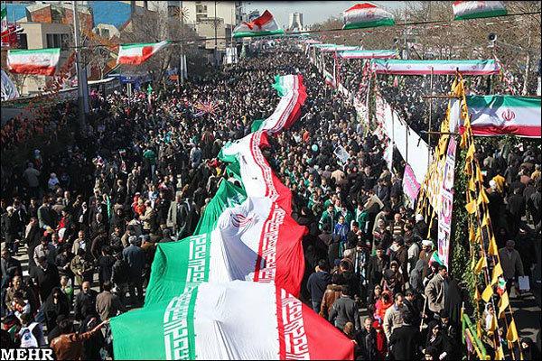مراسم راهپیمایی ۲۲ بهمن در تهران آغاز شد
