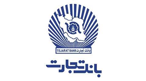 هشدار بانک تجارت در خصوص تسلط سفته بازان در لیزینگ ایرانیان