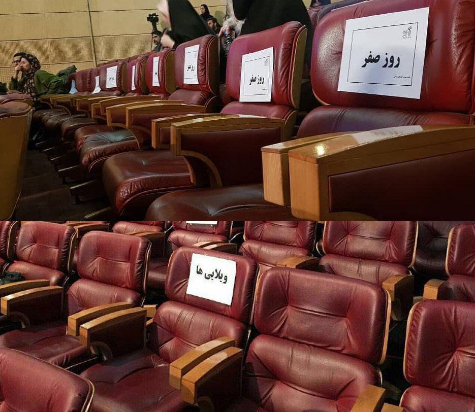 چرا حتی برنده پنج سیمرغ بلورین جشنواره فیلم فجر هم به آن معترض است؟!