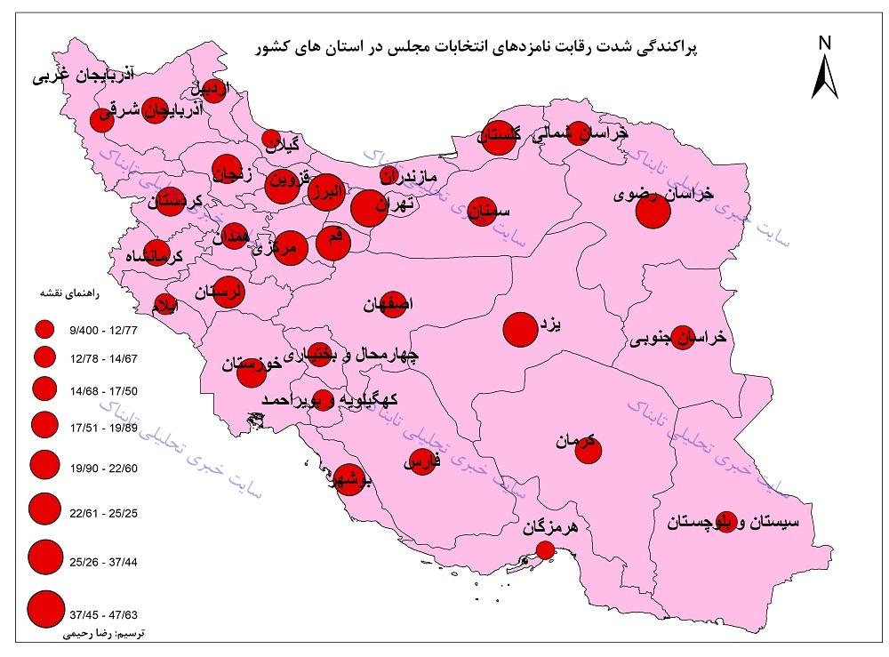 نقشههایی از پراکنش نامزدهای انتخابات مجلس در کشور