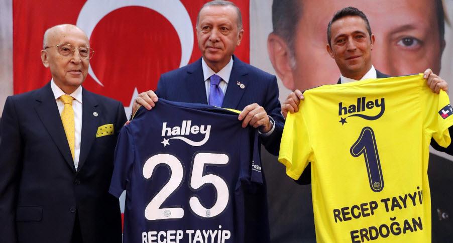 واکنش اردوغان به اتهام دخالت در نتایج لیگ ترکیه