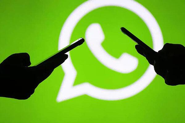 تعداد کاربران واتساپ از ۲ میلیارد گذشت
