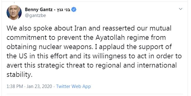 گفتوگوی گانتز و پلوسی درباره برنامه هستهای ایران