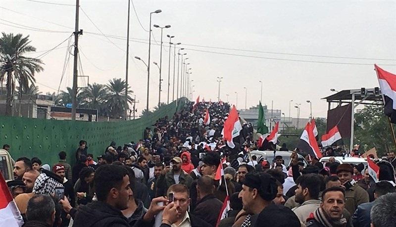 """نتیجه تصویری برای تظاهرات بین المللی بغداد + تابناک"""""""