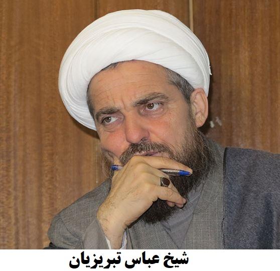 کتاب سوزی نه پدیده ایرانی است و نه کار یک آیت الله!