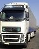 پشت پرده افزایش قیمت خودروهای سنگین / رانت اطلاعاتی از یک دستورالعمل، کامیونهای کارکرده خارجی را به گمرک غرب تهران رساند؟!