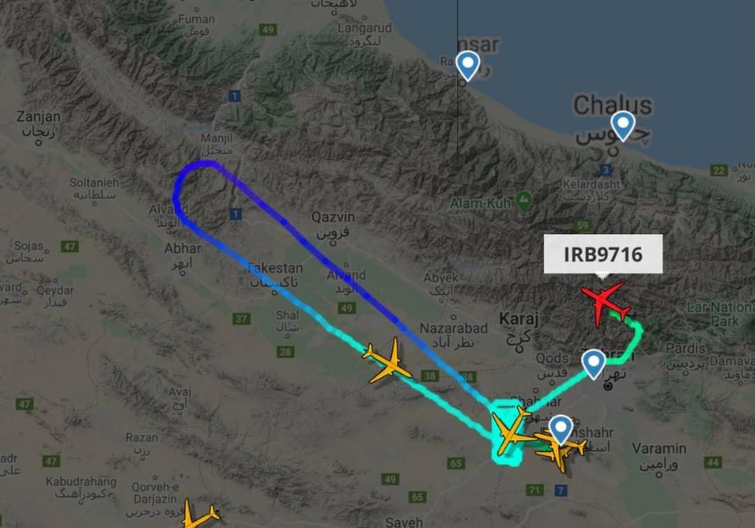 اعلام وضعیت اضطراری در فرودگاه امام خمینی (ره)