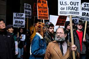 Activist groups and Phila. students protest potential U.S. war with Iran at City Hall