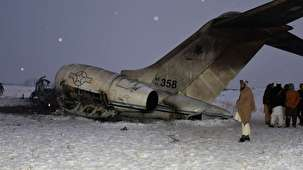 US military jet crashes in Afghanistan