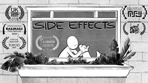 انیمیشن کوتاه اثرات جانبی