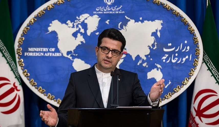 وزارت امورخارجه ایران: آمادهایم صرفنظر از اختلاف با برخی کشورهای منطقه، به منظور مقابله با توطئه بزرگ همکاری کنیم