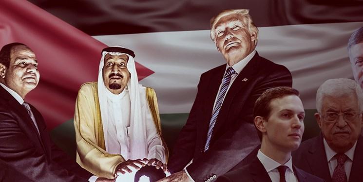 رونمایی رسمی ترامپ و نتانیاهو از معامله قرن/افشای طرح جدید آمریکا در شمال سوریه/مخالفت روسیه با بررسی وضعیت برجام در شورای امنیت/ واکنش عربستان سعودی به رونمایی از «معامله قرن»
