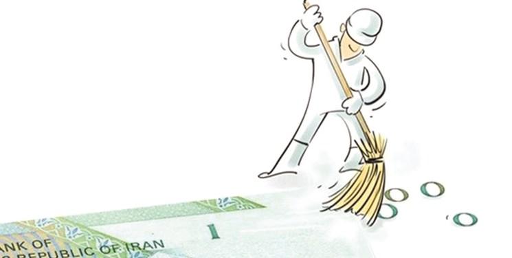 حذف چهار صفر از پول ملی تا ۲ سال دیگر/ در چه صورت تعویض هزاری با یک تومانی بی فایده خواهد بود؟