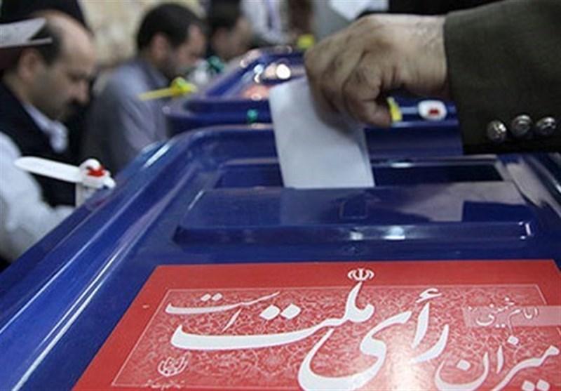 همه برای حفظ ایران در انتخابات شرکت میکنیم - تابناک | TABNAK