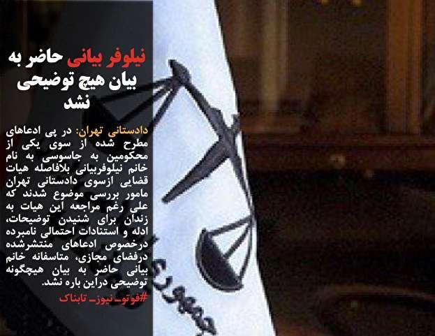 پنج بیمار کرونایی از قم به تهران منتقل شدند، اما دیگر کسی از قم به تهران منتقل نمیشود / خیابانهای «قم» بعد شیوع «کرونا» / توضیحات مترو در خصوص حواشی کرونایی در ایستگاه شوش