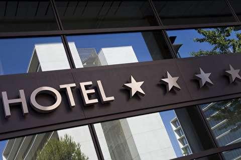 ستارههای هتلها چه معنایی دارند؟