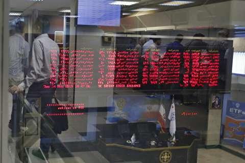 سیگنال نفتی به بورس تهران رسید؛ شاخص کل عقب نشست