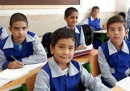 مجوزتاسیس مدارسی با نظام آموزشی کشورهای همسایه