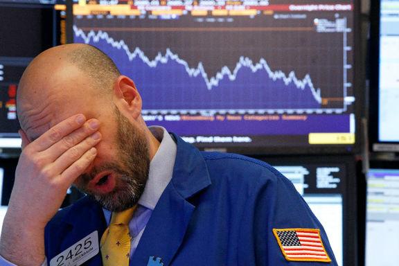 امکان دادخواهی سهامداران نزد دیوان عدالت اداری