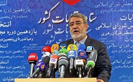 میزان مشارکت مردم در انتخابات بیش از ۴۲ درصد بود/ ۲۴.۵ میلیون تن از مردم رأی دادند/ ۲۶ درصد تهرانیها...