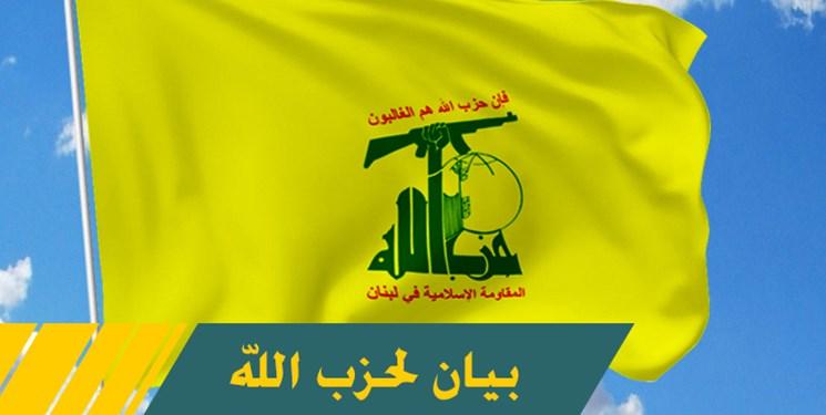 تحریم چندین فرد و نهاد به بهانه ارتباط با حزبالله