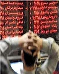 واکنش بورس به درج نام ایران در لیست سیاه FATF / سهامداران در انتظار شاخص ۶۰۰ هزار واحدی