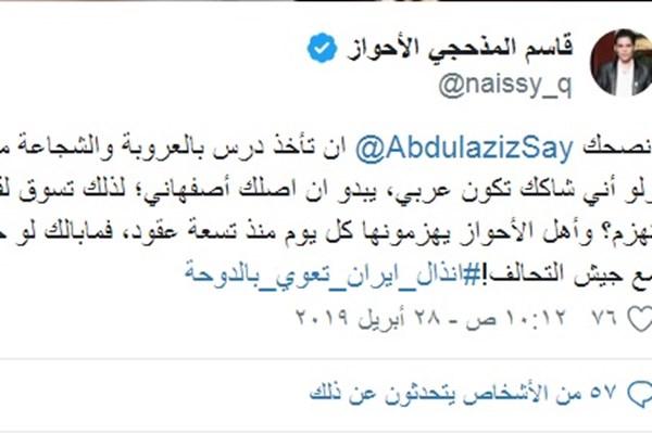 مذاکره آمریکا با روسیه درباره نیروهای ایرانی حاضر در سوریه/واکنش گسترده به اظهارات کارشناس قطری در مورد جنگ ایران و اعراب/انتشار ویدئوی جدیدی از ابوبکر البغدادی بعد از 5 سال/هشدار اقتصاددانان به ترامپ درباره تحریم نفتی ایران
