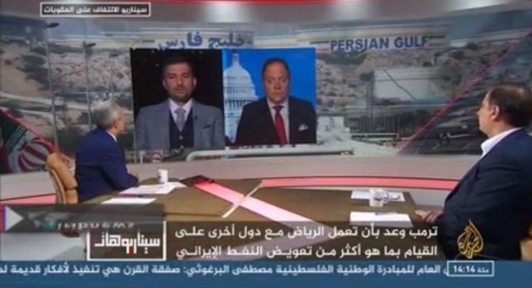 اقدام بی سابقه و معنادار شبکه الجزیره قطر در مورد نام «خلیج فارس»