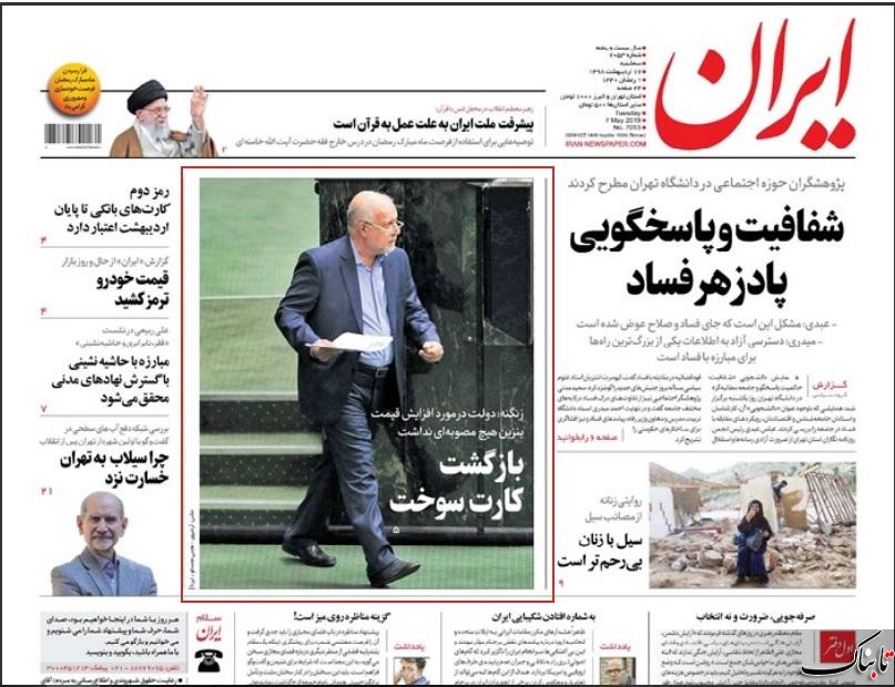 «سرافراز»؛ مهره نزاع نیابتی «احمدی نژاد» /به شماره افتادن صبر ایران در مقابل نقض برجام/ آدرس اشتباه ندهید جنگ جای دیگری است