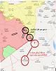 راهبرد جدید آمریکا برای کنترل شهرهای مرزی عراق و سوریه؛...