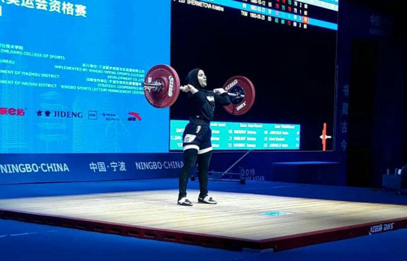 پوپک اولین وزنه بردار زن ایران در قهرمانی آسیا شد